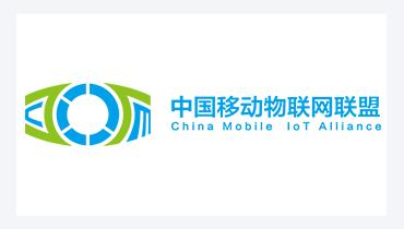 中国移动物联网联盟_合作伙伴_星纵