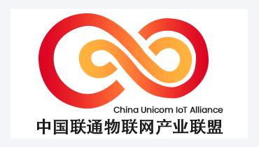 中国联通物联网产业联盟-星纵合作伙伴