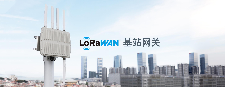 Lorawan-gateway-banner-img