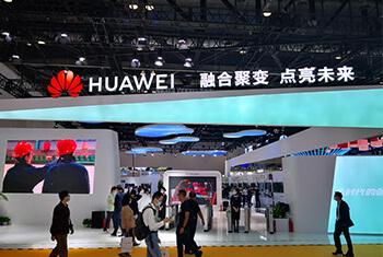 融合聚变,点亮未来 | 星纵智能5G产品亮相北京PT展华为展台!
